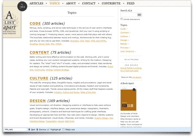 בלוג שימושי לעיצוב אתרים ובנייתם